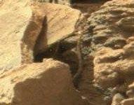 Marte pipa como serpiente